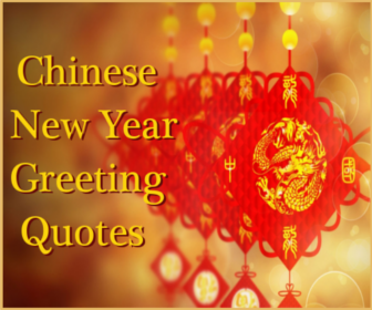 Chinese new year greeting quotes 2017 china new year 2017 m4hsunfo
