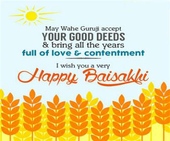 Quotes on baisakhi in hindi   best hindi messages for