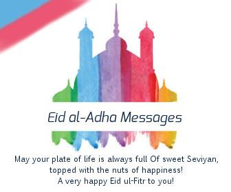 Eid al adha messages top eid 2018 sms status ecards for all eid al adha is the most important islamic festival on this day people sacrifice goats in order to get allahs blessings this festival is also named as m4hsunfo