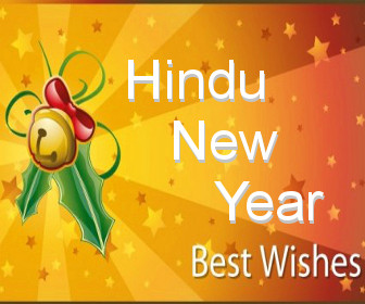 Happy New Year Of Hindu 15