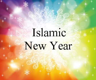 Islamic new year 2017 | celebrate islamic new year