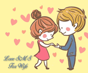 Love and miss u sms for wife | 123happynewyear com