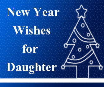 New Year Wishes For Daughter Best Happy New Year 2018 Quotes Sms